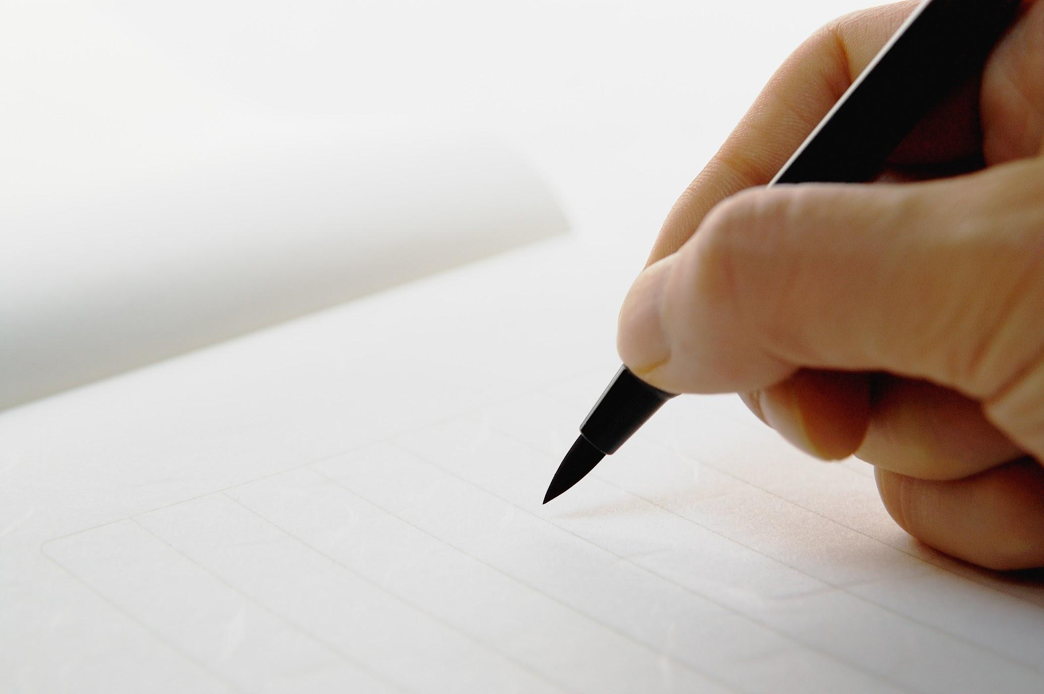 弔辞の用紙はどこで購入できる?|正しい折り方やマナーも解説のサムネイル画像