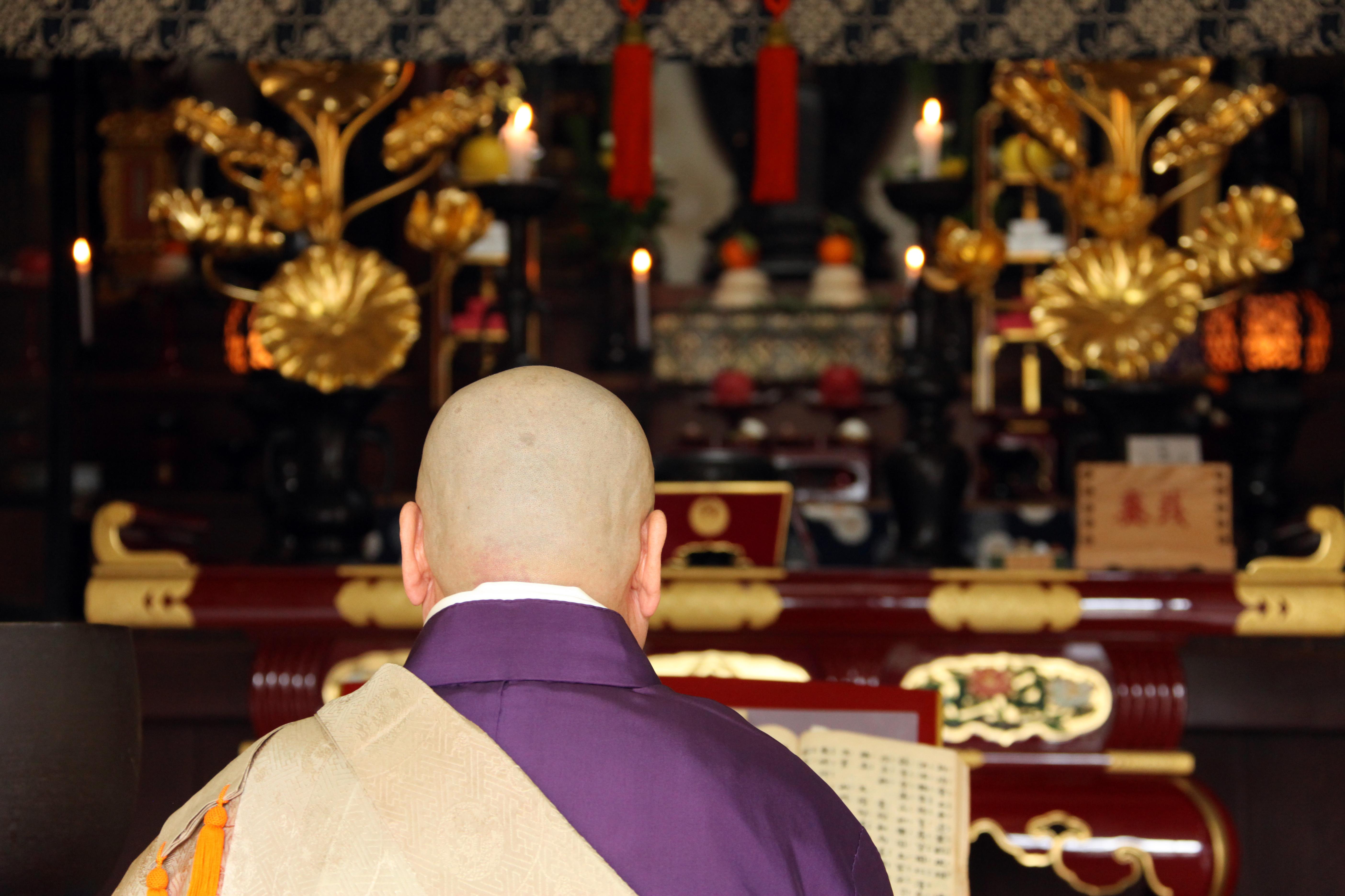 払子(ほっす)とは|葬儀の際に使われる道具の意味・用途を解説のサムネイル画像