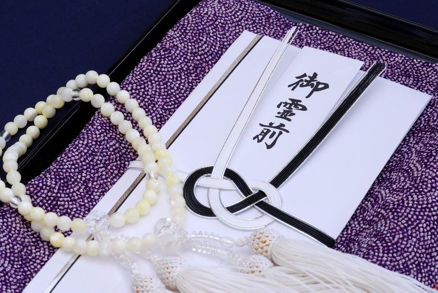 オンライン葬儀の香典とは?香典の渡し方や金額相場などを詳しく解説のサムネイル画像